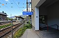 Bahnhof Matrei am Brenner östlicher Zugang.jpg