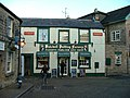 Bakewell Pudding Factory - geograph.org.uk - 597524.jpg