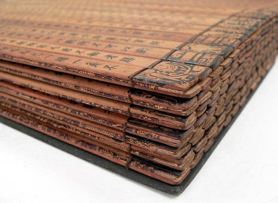 Bamboo book - edges - UCR