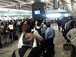 Bangalore Airport Terminal.jpeg