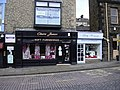 Bank Street Shops - geograph.org.uk - 728758.jpg