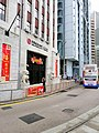 Bank of China Entrance.jpg