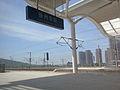 Banner of Xuzhoudong Railway Station.jpg