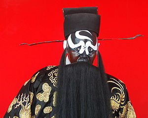 Gong'an fiction - Judge Bao in Peking Opera, a frequent protagonist of gong'an novels.