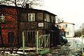 Barber Salon, Nowa Wies Wielka, 11.1.1996r.jpg