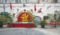 Barrio Chino- Chinatown in the Caribbean, Havana, Cuba LCCN2010638968.tif