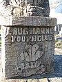 Base of Dylan Thomas' sculpture - Laugharne - geograph.org.uk - 1708269.jpg
