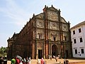 Basilica of Bom Jesus front view.jpg