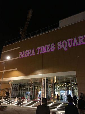 Basra Times Square Shopping centre