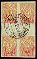 Batraki provisional stamp 1920 1r.jpg