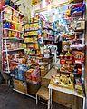 Bazaar de Vakil, Shiraz, Irán, 2016-09-24, DD 54.jpg