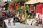 Bazaar in Krujë C IMG 4561.JPG