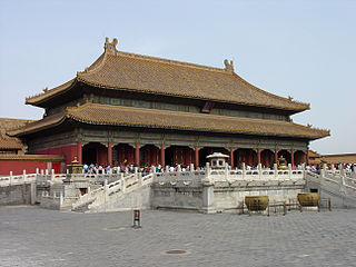 Palace of Heavenly Purity building in Forbidden City, China