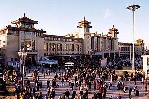 Beijing Railway Station 01