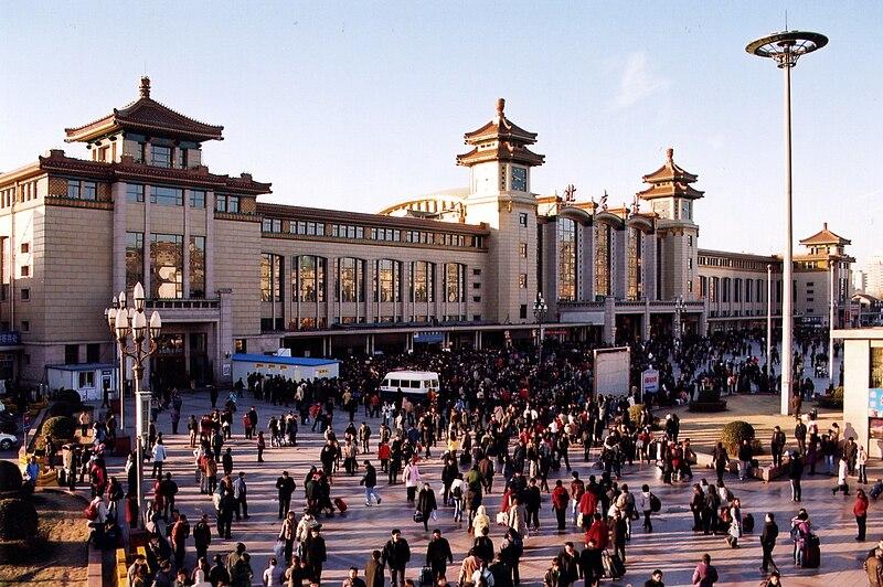 Beijing Railway Station 01.jpg