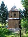 Bell tower of saint Michael church, Dmytrovychi (02).jpg