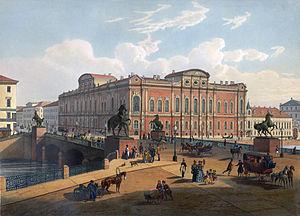 Anichkov Bridge - View across the bridge towards Beloselsky-Belozersky Palace (1850s).