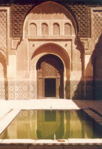 Abdallah al-Ghalib - Abdallah al-Ghalib built the Ben Youssef Madrasa.