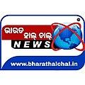 Bharathalchalnews.jpg