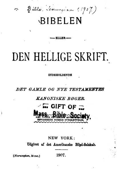 File:Bibelen (1891).djvu