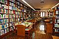 Biblioteca CENEAM.jpg