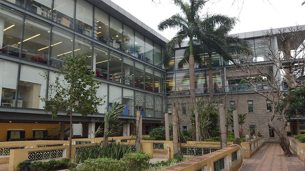 Biblioteca Sir Robert Ho Tung (new building).jpg