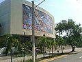 Biblioteca UASD.jpg
