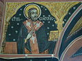 Biserica Adormirea Maicii Domnului din Arpasu de SusSB (28).JPG