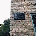 Black plaque № 31552 in Ulyanovsk.jpg