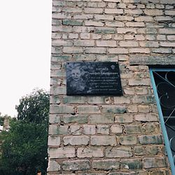 Photo of Black plaque number 31552