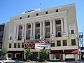 Blackstone-State Theater (7698654380).jpg