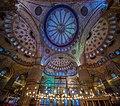 Blue Mosque Inside.jpg
