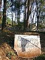 Bo Lek Nam Phi (Nam Pi iron mines) 08.jpg