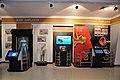 Body Modification Panels - Emerging Technologies Gallery - Science Exploration Hall - Science City - Kolkata 2016-02-22 0421.JPG