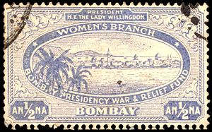 Marie Freeman-Thomas, Marchioness of Willingdon - A 1916 charity stamp for the Bombay Presidency War and Relief Fund organised by Lady Willingdon.