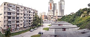 Bosmal City Center - Panoramic view of Bosmal City Center from Čengić Vila II (in 2005).