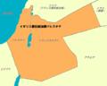 BritishMandatePalestine1920-ja.PNG