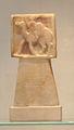 British Museum Yemen 07a.jpg