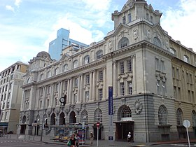 Britomart Outside Facade.jpg