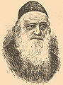 Brockhaus and Efron Jewish Encyclopedia e3 801-0.jpg