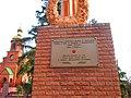 Brotherhood grave of Soviet soldiers. Vovchansk 5.jpg