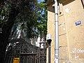 Bucuresti, Romania, Str. Batistei nr. 27-27A; Casa Boamba-Rahtivanu; B-II-m-B-21024 (alaturi este casa cu nr. 29).JPG