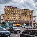 Building on Zmitraka Biaduli square (Minsk) 1.jpg