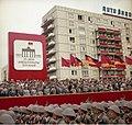 Bundesarchiv Bild 183-1986-0813-460, Berlin, Parade von Kampfgruppen zum Mauerbau.jpg