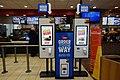 Burger King 164th St td (2019-01-08) 01 - Self Service Kiosks.jpg