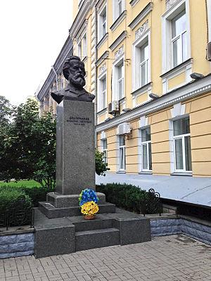 National Pedagogical Dragomanov University - Bust in front of the university named after Dragomanov in Kyiv, Ukraine
