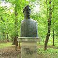 Bustul lui George Topîrceanu din Parcul Copou, Iaşi.jpg