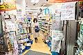 COVID-19 Panic Buying (50114228833).jpg