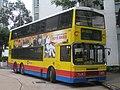 CTB 203 - Flickr - megabus13601 (1).jpg