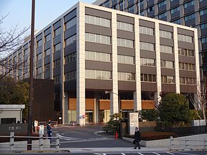 Cabinet Office (Japan) - Image: Cabinet Office Government Buildings